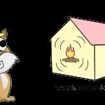 Evdeki Isınma Maliyeti Nasıl Düşürülür? Passive House Nedir?